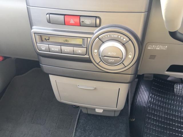 ダイハツ ムーヴコンテ X CD AUX スマートキー アイドリングストップ
