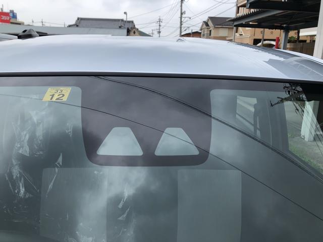 「ダイハツ」「ミライース」「軽自動車」「三重県」の中古車21