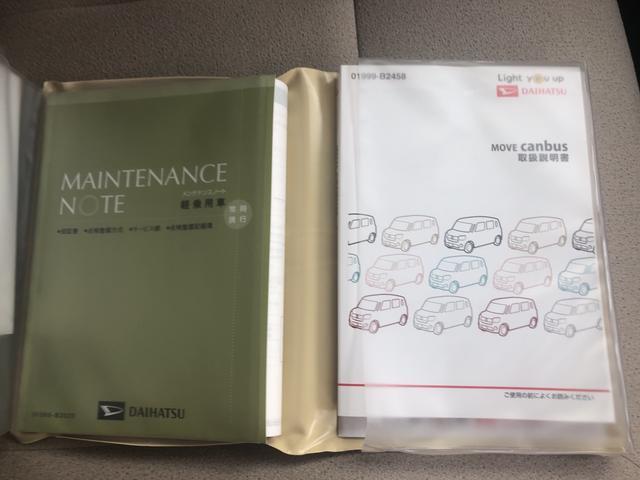 「ダイハツ」「ムーヴキャンバス」「コンパクトカー」「三重県」の中古車22