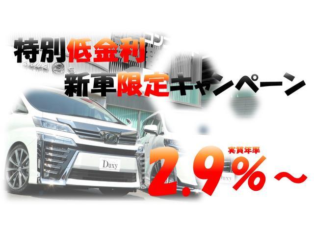 「トヨタ」「アルファード」「ミニバン・ワンボックス」「愛知県」の中古車42