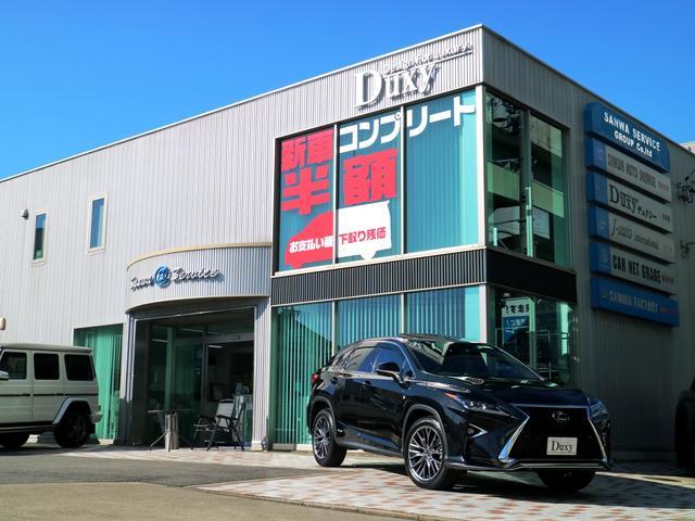Duxy北名古屋店スタッフ一同、お客様のご来店、お問い合わせを心よりお待ちしております!!