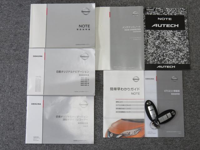 「日産」「ノート」「コンパクトカー」「愛知県」の中古車21