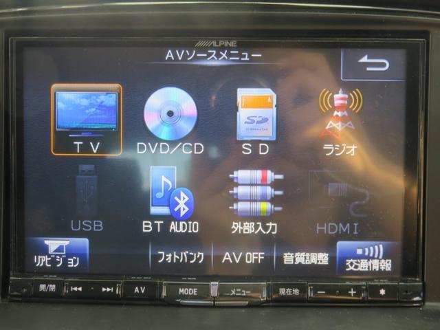 XD Lパッケージ 1オーナー マツダコネクト フルセグ バックモニター スマートブレーキ 黒革 シートヒーター LEDヘッド BOSEサウンド レーダークルーズコントロール(15枚目)