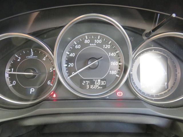 XD Lパッケージ 1オーナー マツダコネクト フルセグ バックモニター スマートブレーキ 黒革 シートヒーター LEDヘッド BOSEサウンド レーダークルーズコントロール(20枚目)