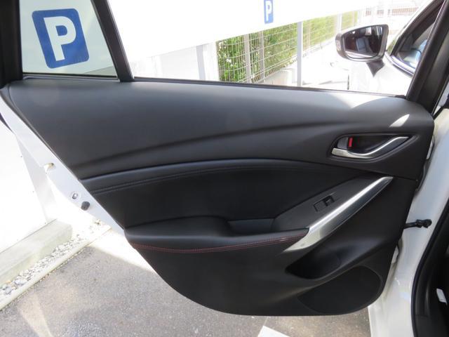 XD Lパッケージ 1オーナー マツダコネクト フルセグ バックモニター スマートブレーキ 黒革 シートヒーター LEDヘッド BOSEサウンド レーダークルーズコントロール(37枚目)