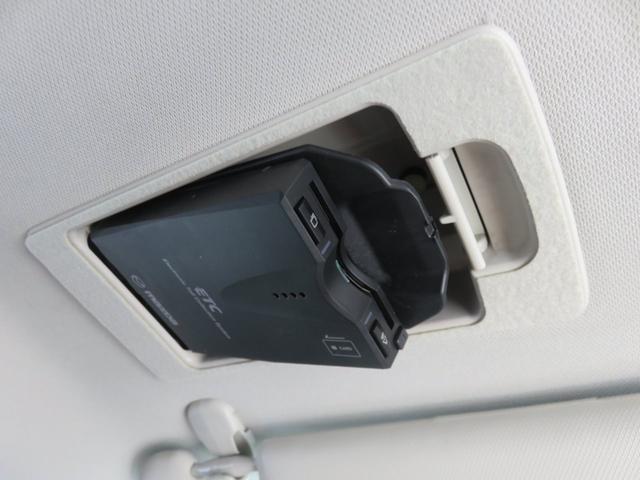 XD Lパッケージ 1オーナー マツダコネクト フルセグ バックモニター スマートブレーキ 黒革 シートヒーター LEDヘッド BOSEサウンド レーダークルーズコントロール(42枚目)