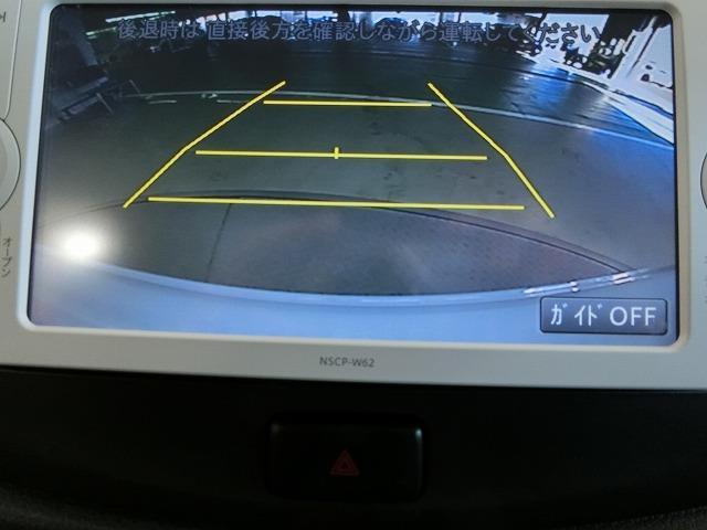 トヨタ ピクシスエポック X ナビ バックカメラ キーレス マニュアルエアコン