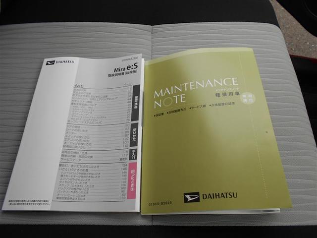 ダイハツ ミライース X SAIII CD マニュアルエアコン キーレス