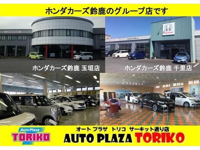 ◆当店オートプラザトリコは新車ホンダディーラーのホンダカーズ鈴鹿の総合中古車センターで軽四・コンパクトカー・ミニバン・スポーツなど150台展示しています◆