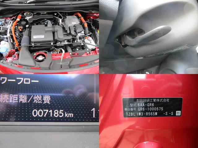 e:HEVクロスター /ホンダセンシング/LEDオート/クルコン/純正16AW/Bカメラ/スマートキー/(7枚目)