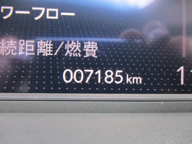 e:HEVクロスター /ホンダセンシング/LEDオート/クルコン/純正16AW/Bカメラ/スマートキー/(57枚目)