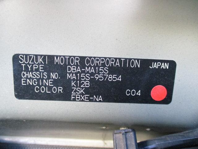 X /左電スラ/社外SDナビ/AVICMRZ66/ワンセグ/BTA/DVD/USB/ETC/スマートキー/(60枚目)