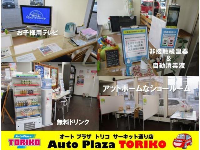 ◆広々とした店内でゆっくりと大切な1台をお選び下さい♪また、お子様には嬉しいキッズスペースもご用意しております♪◆