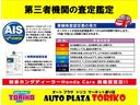 X /左電スラ/社外SDナビ/AVICMRZ66/ワンセグ/BTA/DVD/USB/ETC/スマートキー/(73枚目)