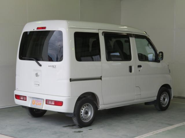 「ダイハツ」「ハイゼットカーゴ」「軽自動車」「三重県」の中古車3
