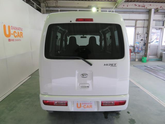 「ダイハツ」「ハイゼットカーゴ」「軽自動車」「三重県」の中古車4
