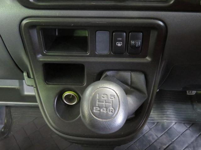 「ダイハツ」「ハイゼットカーゴ」「軽自動車」「三重県」の中古車14