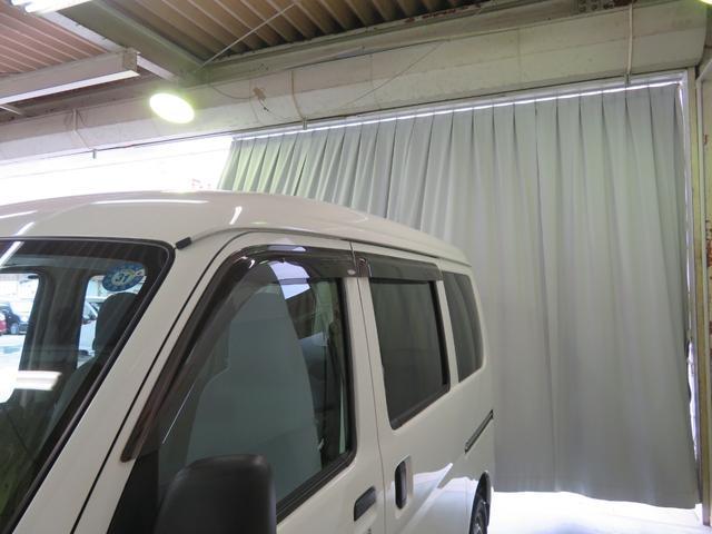 「ダイハツ」「ハイゼットカーゴ」「軽自動車」「三重県」の中古車24