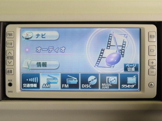 X ユルリ ・純正ハードナビ・ETC・マニュアルエアコン(13枚目)