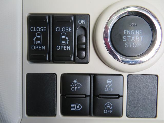 プッシュボタン式エンジンスタータ付です。両側電動スライドドアです。
