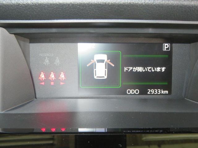 カスタムG SAII 両側電動スライドドア バックカメラ(11枚目)