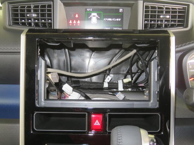 カスタムG SAII 両側電動スライドドア バックカメラ(12枚目)
