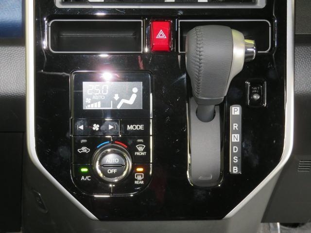 カスタムG SAII 両側電動スライドドア バックカメラ(13枚目)