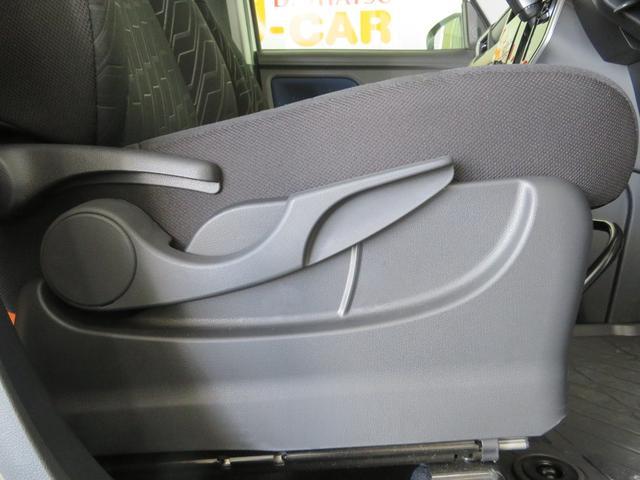 カスタムG SAII 両側電動スライドドア バックカメラ(20枚目)