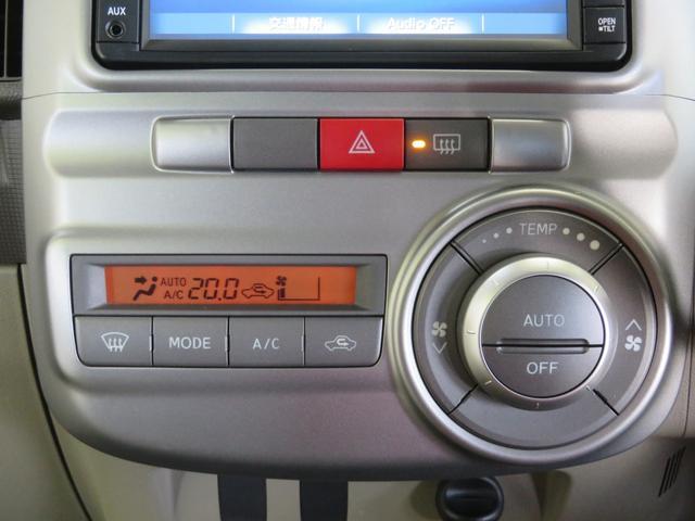 Xリミテッド・リヤ左側電動スライドドア・純正メモリーナビ(15枚目)