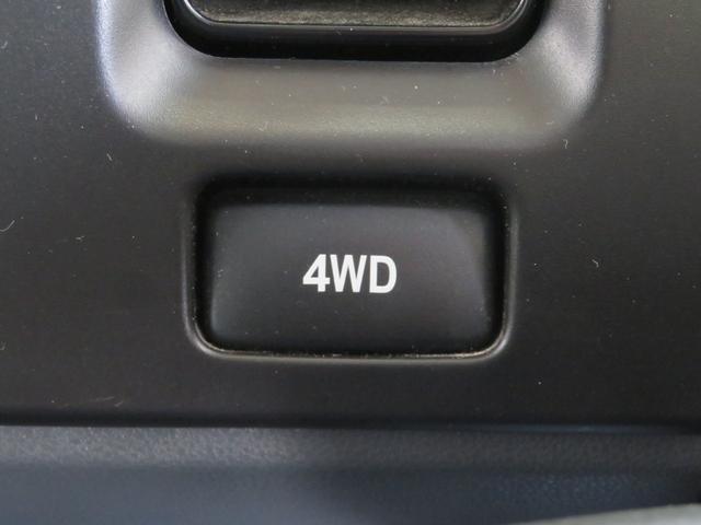 4WD切り替えスイッチ付きで切り替え楽々です。