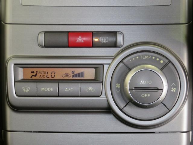 カスタム RS インタークーラーターボ(13枚目)