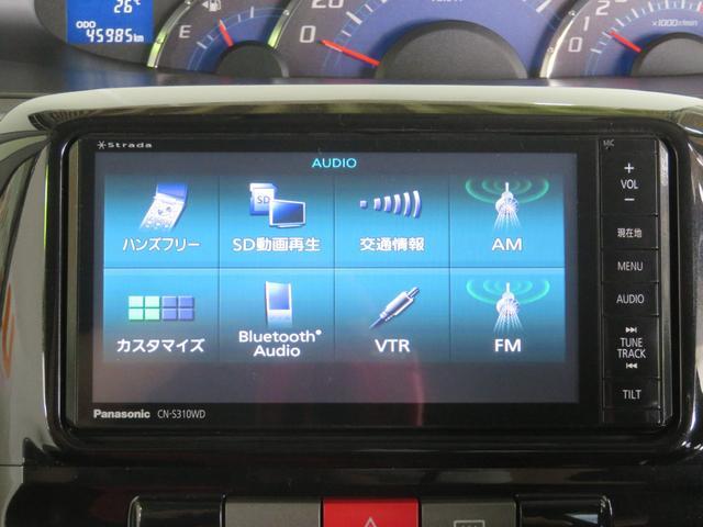 Panasonicナビゲーションシステム(CN-S310WD)