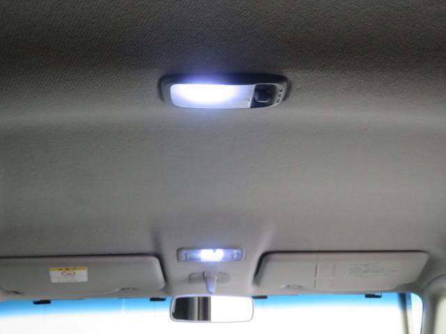 LEDフロントランプ及びLEDルームランプ付(社外品)