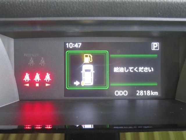 カスタムG SAII・LEDヘッドライト・スマートアシスト2(13枚目)