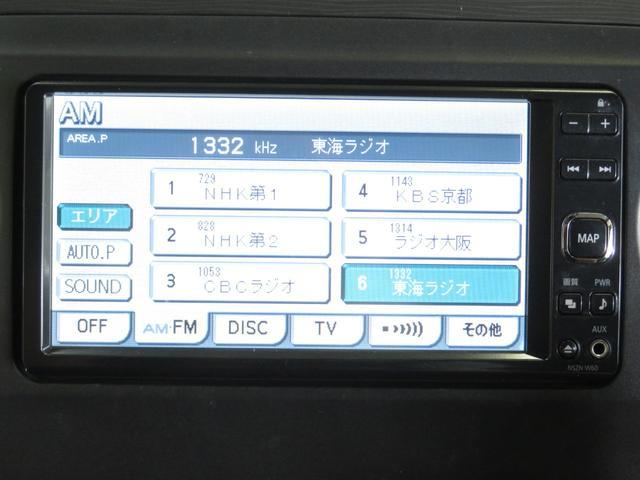 カスタムG SDナビゲーション付き(12枚目)