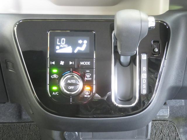 オートエアコンが付いて快適ドライブ
