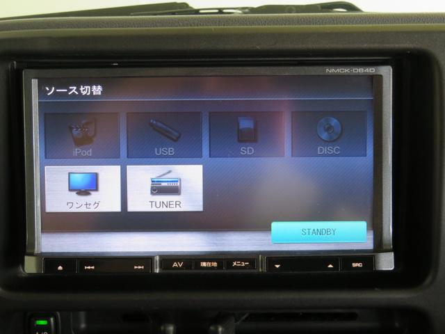 DX ・ワイヤレスキー・ナビゲーションシステム・ETC(12枚目)