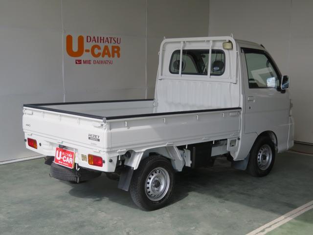 「ダイハツ」「ハイゼットトラック」「トラック」「三重県」の中古車3