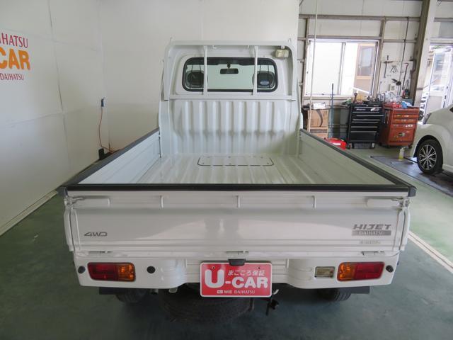 「ダイハツ」「ハイゼットトラック」「トラック」「三重県」の中古車4