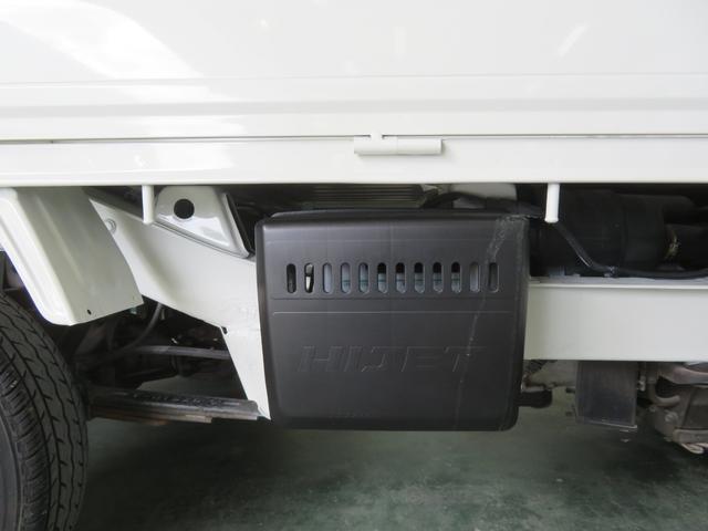 「ダイハツ」「ハイゼットトラック」「トラック」「三重県」の中古車13