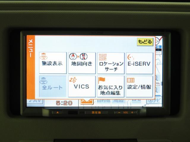 「ダイハツ」「ミラココア」「軽自動車」「三重県」の中古車11