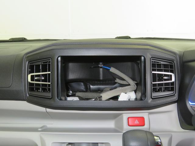 「ダイハツ」「ミライース」「軽自動車」「三重県」の中古車11
