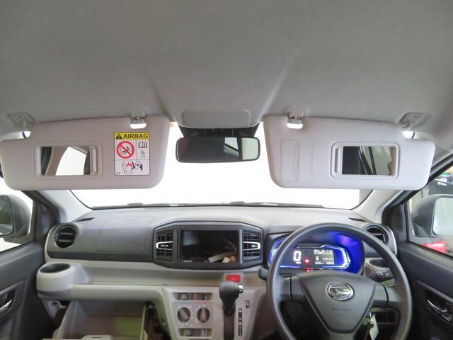 「ダイハツ」「ミライース」「軽自動車」「三重県」の中古車15