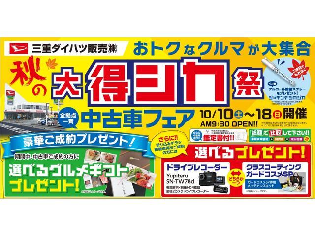 カスタム X SA キーフリー(3枚目)