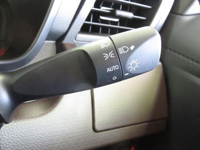 オートライト機能付きで、ヘッドライトの付け忘れ、消し忘れを防げます。