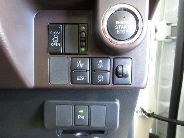 プッシュボタンで楽々エンジンスタート