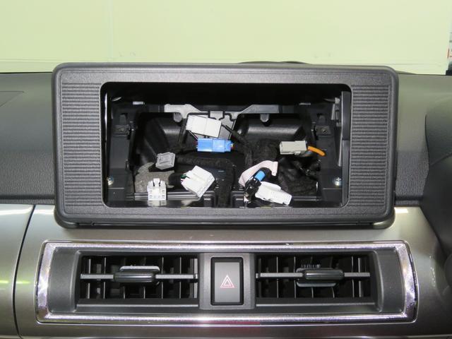 オーディオ取り付けスペースあります。