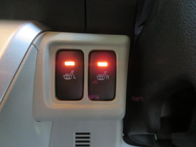 運転席と助手席にシートヒーター付きです。