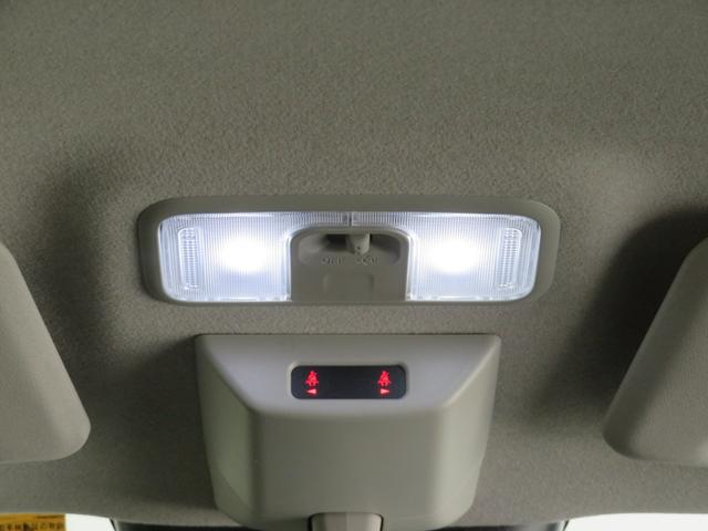 LEDフロントパーソナルランプ付