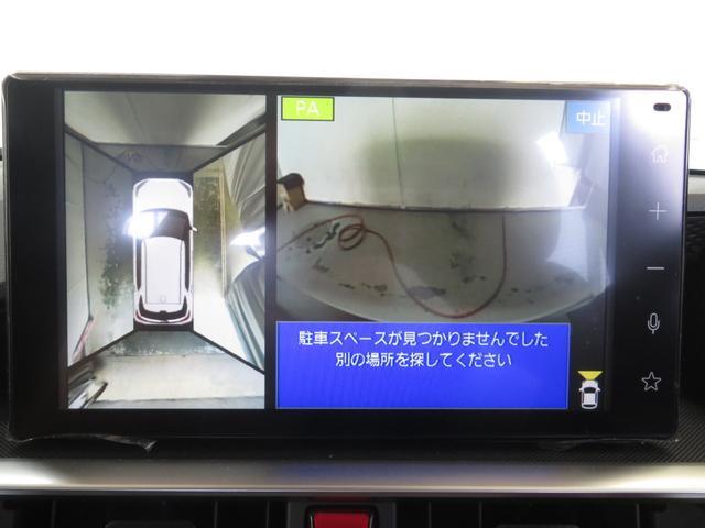 G 9インチスマホ連携ディスプレイオーディオ パノラマカメラ(19枚目)